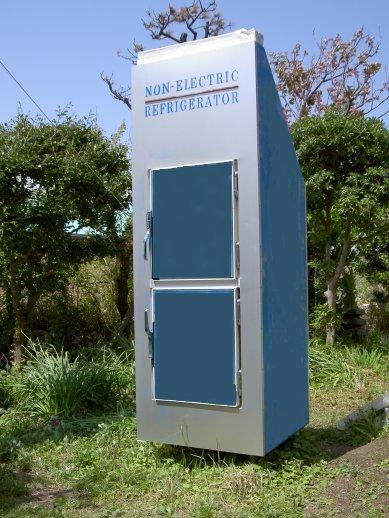 星空で冷やす非電化冷蔵庫