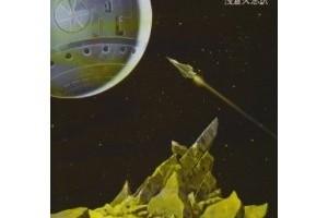 宇宙船ビーグル号と似ている今