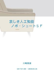 cover1 (1)